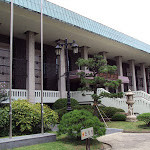 Busan Museum (부산) South Korea