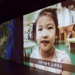 School Field Trip to Busan Cultural Center