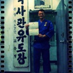 2nd Dan Judo Certification in Korea