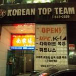 Kim Dong Hyun at 2013 ADCC Korea Qualifiers