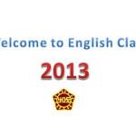 First Lesson Idea for New Teachers in Korea