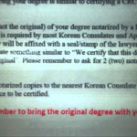 How to Apostille Your Diploma and CRC
