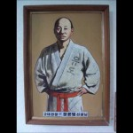My Judo School in Korea – Founded the Year of Korean Independence