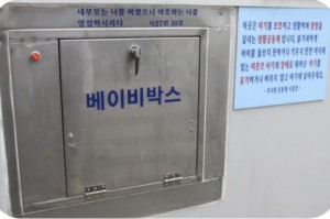 baby-dropbox-korea