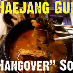 "Eating Korean ""Hangover"" Soup While Sober (Haejang Guk 해장국)"