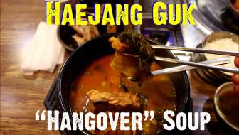 Soup cover copy
