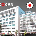 This Is the Kodokan Judo Institute (2015 Tour)