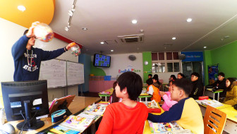 English Class with Korean 4th Graders (English As a Second Language)