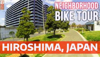 Bike Ride Cover 2