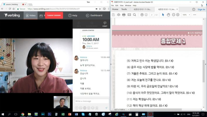 Learn Korean Lesson 9: Review Session (한국어 공부)